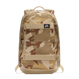 Nike SB Courthouse backpack desert camo desert camo